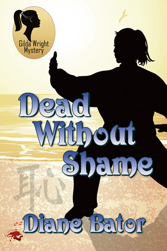 Dead Without Shame